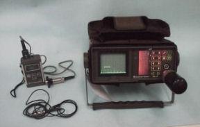 Pedido Servicios Técnicos Especializados en equipamientos de alta tecnología