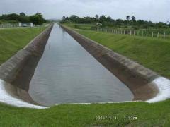 Servicios de Canal para riego