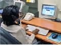 Servicios de Acceso a Intranet Nacional